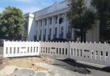 У Києві біля Ради провалився асфальт (ФОТО)