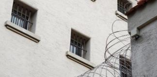 Минюст закроет восемь колоний в Украине