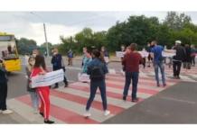 В Сумах возмущенные люди перекрыли трассу из-за отсутствия воды (ВИДЕО)