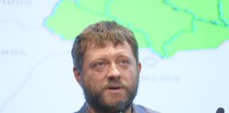 Корнієнко