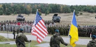 США военная помощь