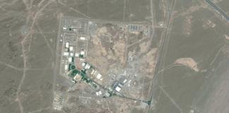 Израиль подорвал взрывное устройство на ядерном объекте Ирана, - СМИ