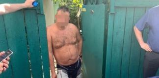 Сегодня в Харькове выберут меру пресечения подельнику луцкого террориста