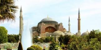 Сегодня в Стамбуле впервые за 86 лет проведут намаз в Святой Софии