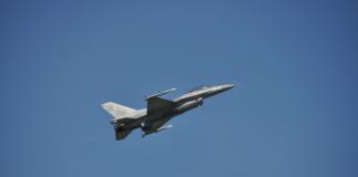 Израиль нанес авиаудар по разведпостам в Сирии