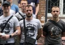 В Виннице КОРД задержал нацдружинника
