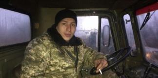 полтавский террорист