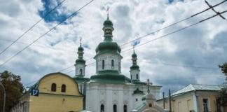 Свято-Феодосийский монастырь ПЦУ