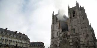 пожар в соборе святых Петра и Павла
