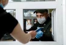 Венгрия ввела двухнедельную обсервацию для туристов из Украины