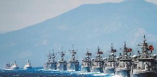 Navtex Греция