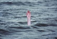 утонули