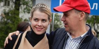 Дружина Цепкала приїхала в Україну. Вночі її не пропускали на кордоні з РФ