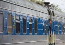 «Укрзалізниця» звільнить провідника вагону