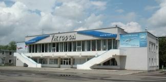 """Украина и Словакия согласовали разблокирование аэропорта """"Ужгород"""", - Шмыгаль"""