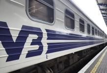 """Ко Дню независимости """"Укрзализныця"""" пустит дополнительные поезда в Одессу"""