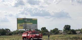 В «Слуге народа» объяснили, зачем использовали пожарную машину для расклейки рекламы на билбордах
