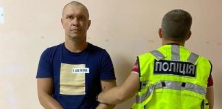 В МВД рассказали о мужчине, который избил в поезде женщину и потом попытался изнасиловать ее при ребенке