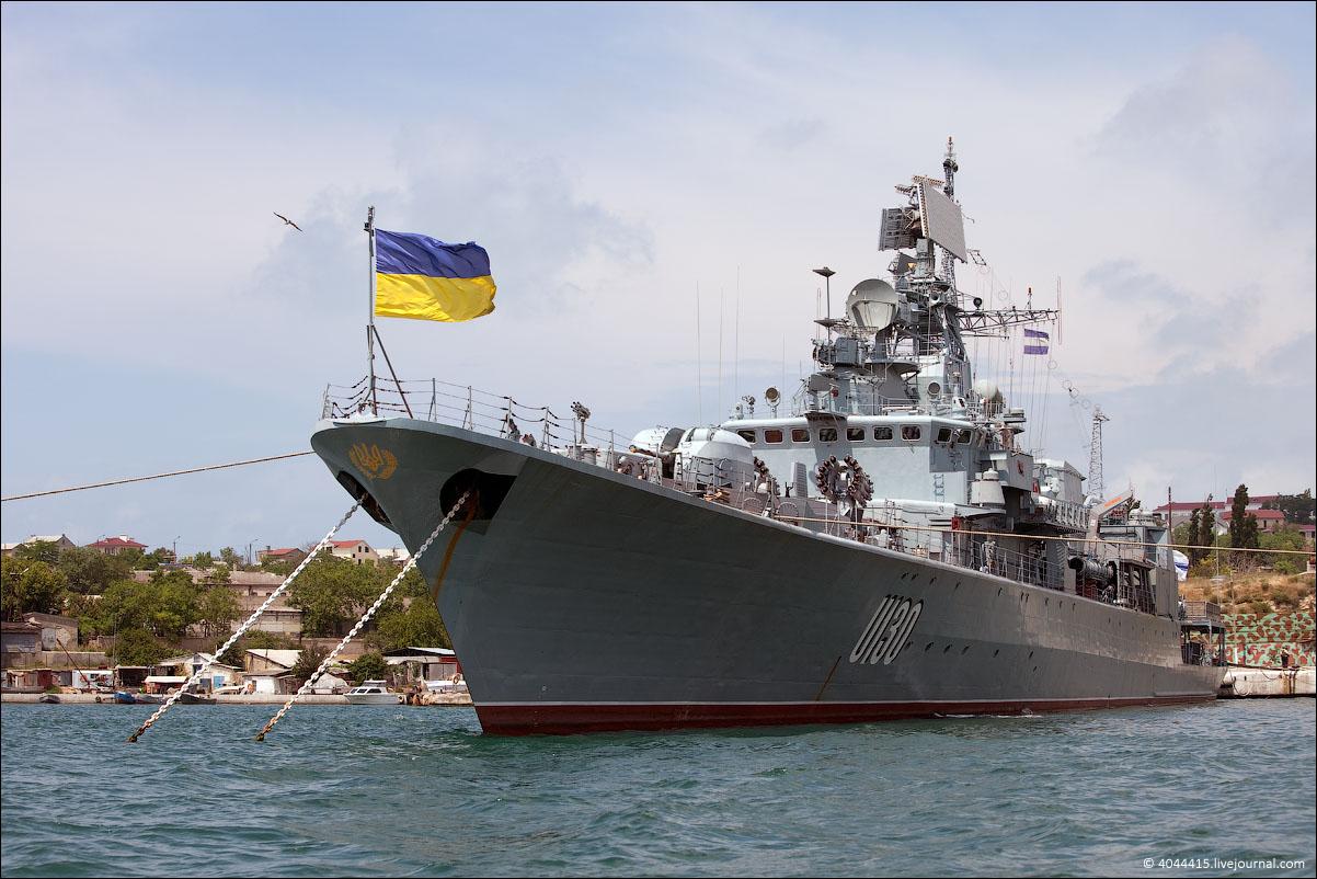 ВМС України