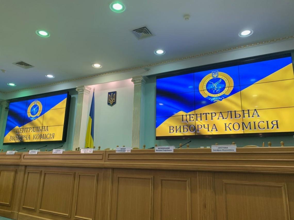 В ЦИК назвали условие для проведения выборов на Донбассе 25 октября