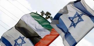 ОАЭ прекратили экономический бойкот Израиля