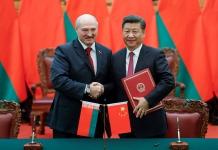Си Цзиньпин и Лукашенко