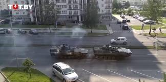У Мінськ увійшла гусенична військова техніка