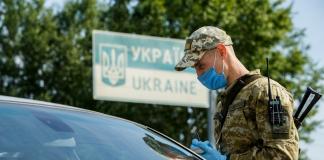 в'їзд в Україну