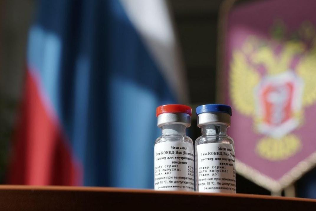 вакцина от коронавируса РФ