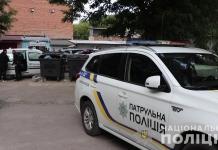 В центре Харькова мужчина подорвал себя неизвестным устройством (ВИДЕО)