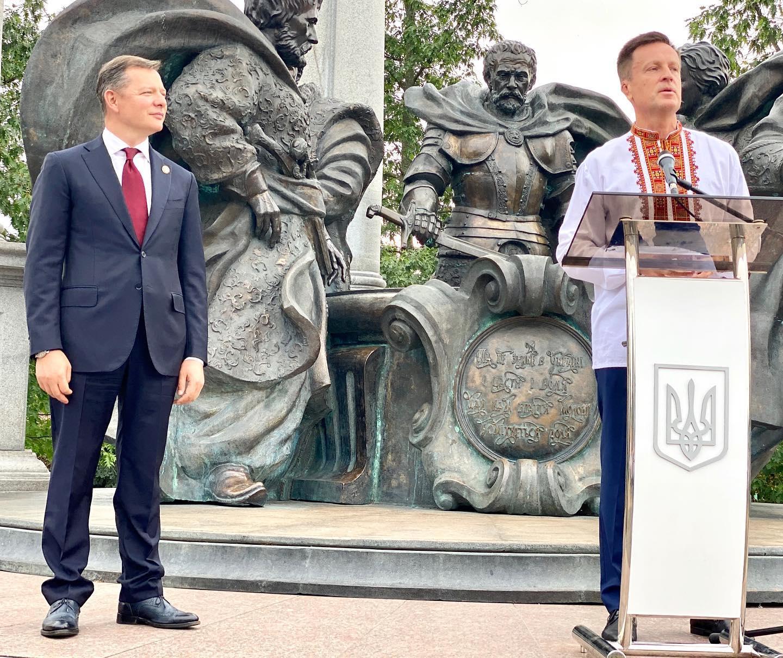 Наливайченко Ляшко