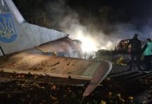 26 погибших, один выживший: все подробности авиакатастрофы в Чугуеве