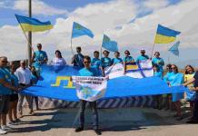 деоккупация Крыма