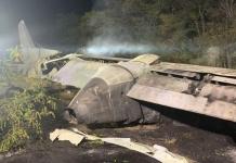 На борту рухнувшего Ан-26 было 27 человек. Одного из курсантов не допустили к полету