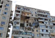 Будинок на Позняках у Києві, у якому вибухнув газ, планують знести за 14 мільйонів