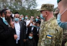 В МИД заявили, что Беларусь намеренно направила хасидов-паломников в Украину