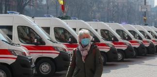 Киев коронавирус
