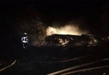 В авиакатастрофе Ан-26 под Харьковом