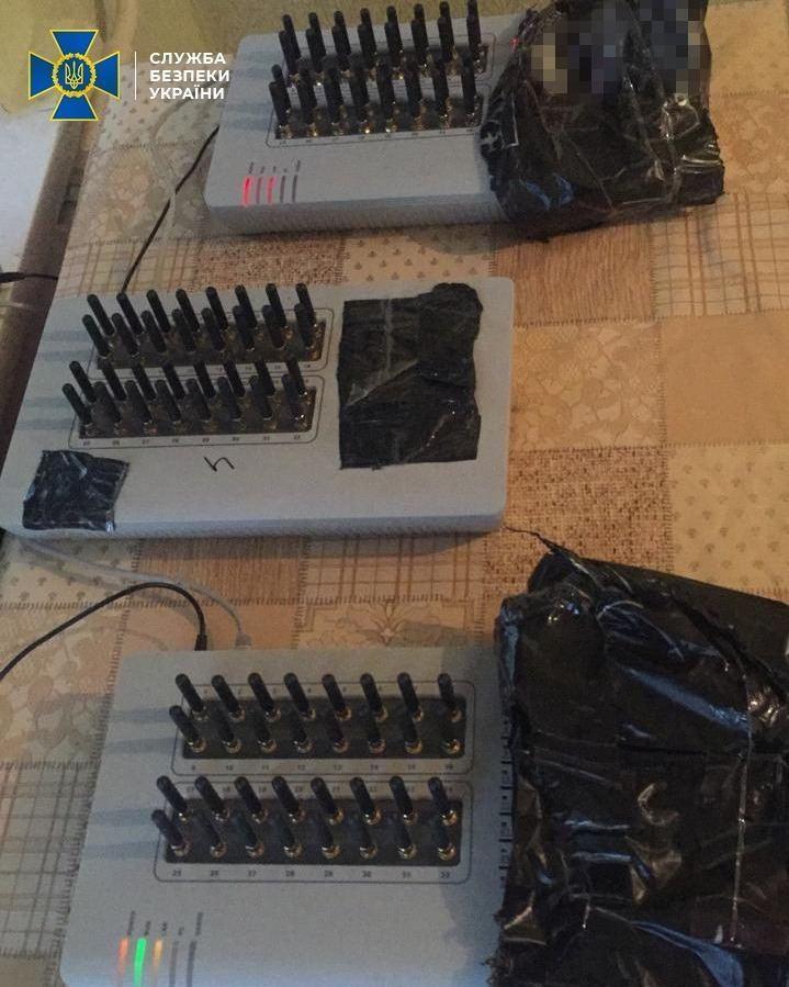 СБУ накрила проросійську ботоферму з 8 тисячами SIM-карток