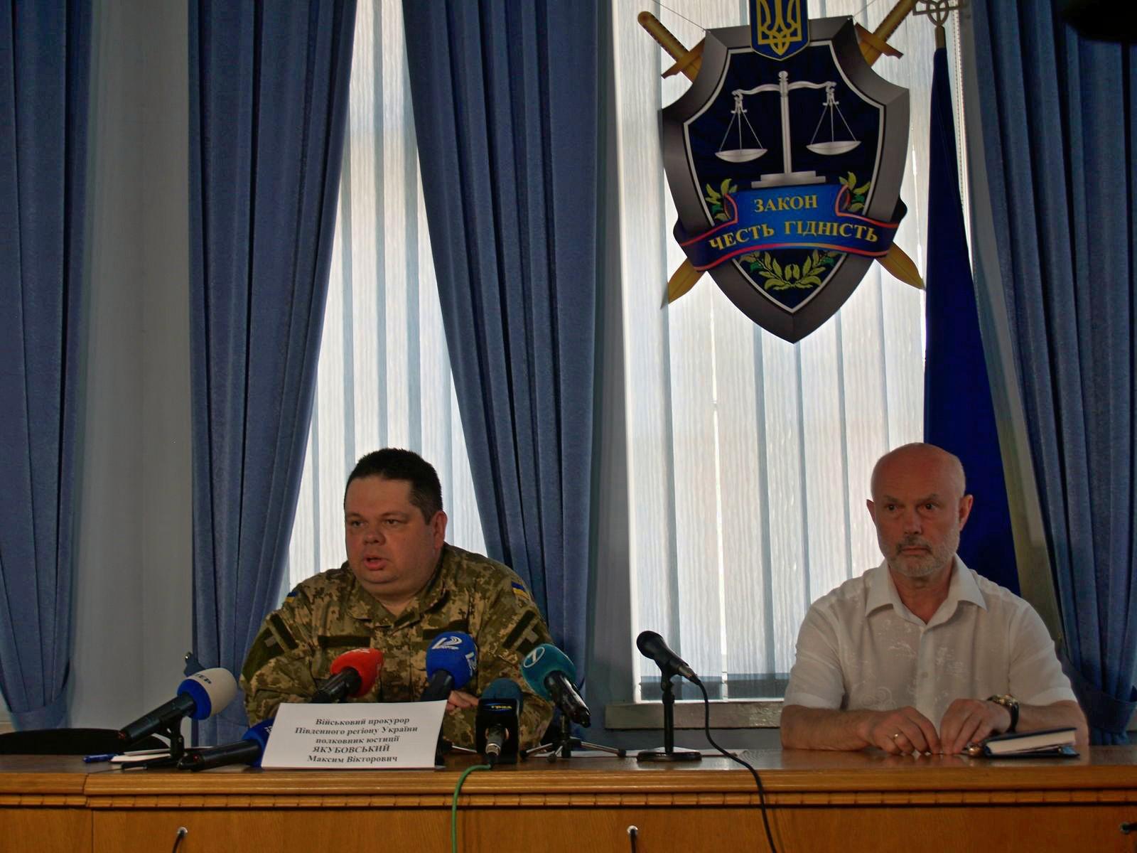 Максим Якубовський