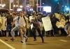 После разгона акции протеста в Бресте в сеть выложили данные тысячи правоохранителей