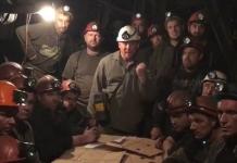 «Кривбассжелезрудком» останавливает работу из-за шахтёрских протестов и грозит сокращением штата