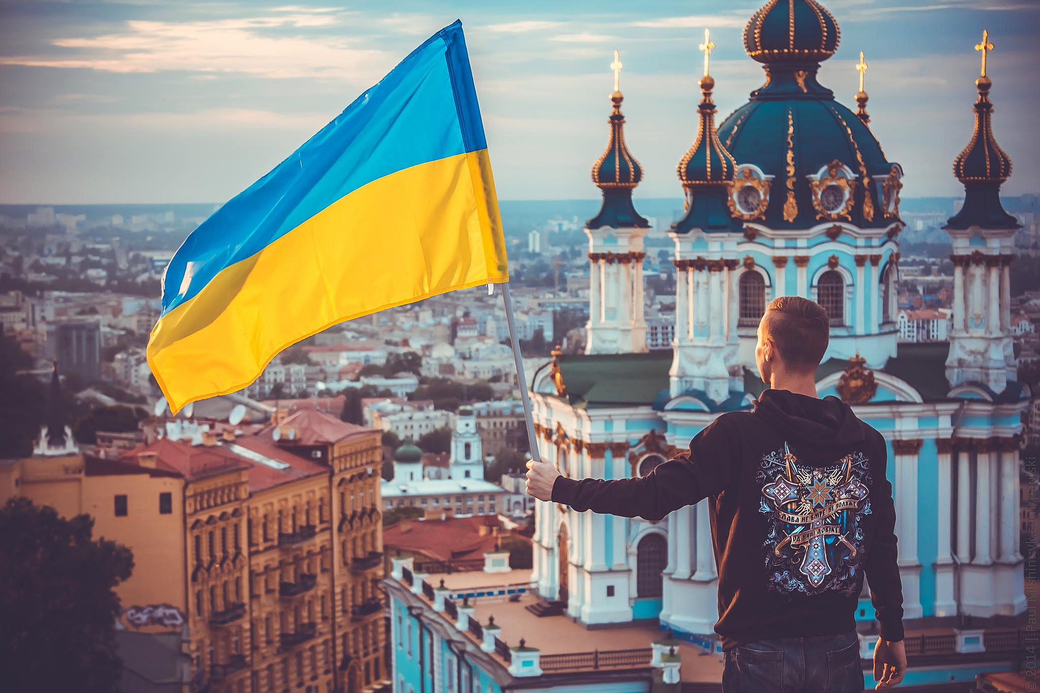 Україна патріотизм
