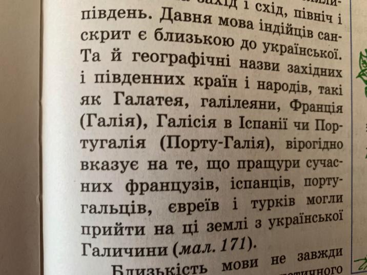 """Депрессивный Киану, реклама """"Моршинской"""" и французы из Галичины. Слезы и боль школьных учебников"""
