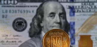 Госдолг Украины вырос еще на четыре миллиарда гривен