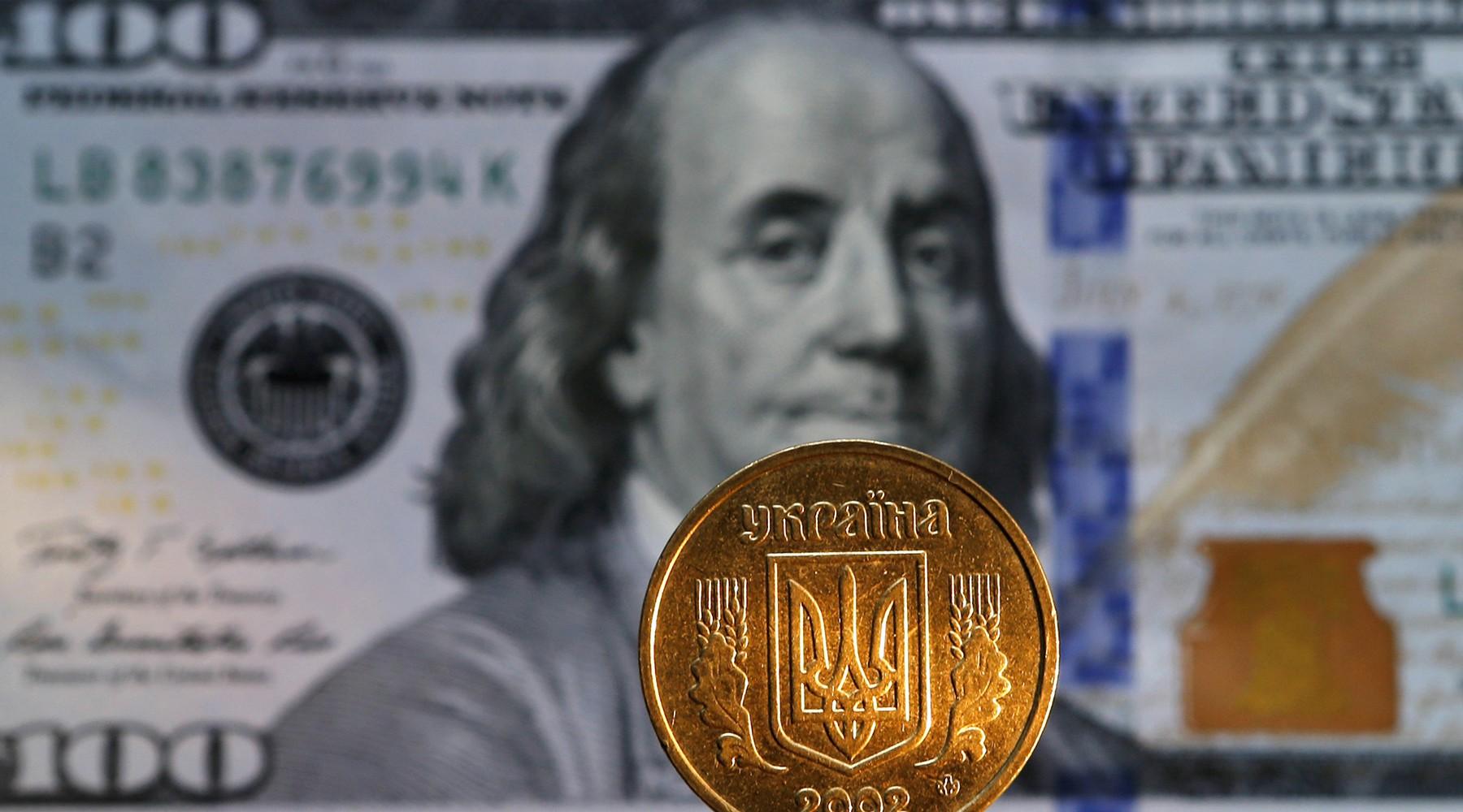 Госдолг Украины вырос ещё на четыре миллиарда гривен