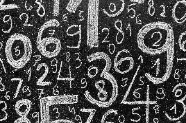 нумеролог выборы киев