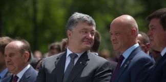Труханов и Порошенко