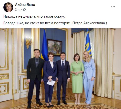 Теплая ванна от олигархов. Пользователи сети предвкушают очередное интервью Зеленского