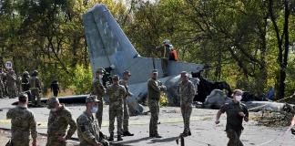 крушение Ан-26